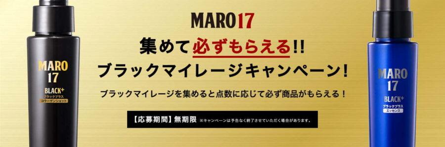 MARO17-BP-Myrage