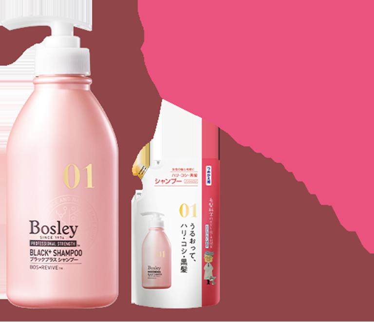 Bosley-shampoo